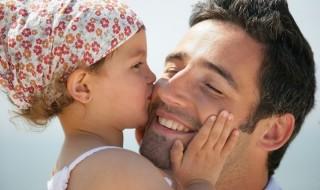 Девочка и папа